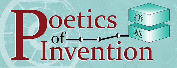 Poetics of Invention Logo