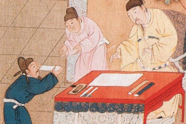 Imperial Examination Illustration