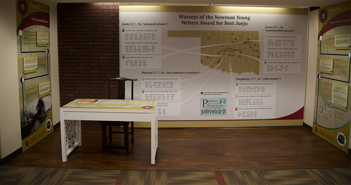 The Jueju Poetry competition room and map as displayed at the University of Oklahoma Bizzell Memorial Library during Academic year 2017-2108