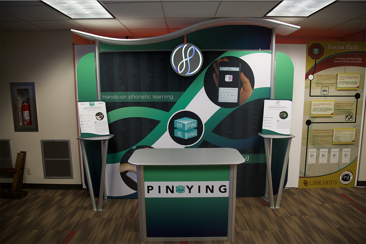 Pinying Studio as displayed at University of Oklahoma Bizzell Memorial Library during the Academic Year 2017-2018