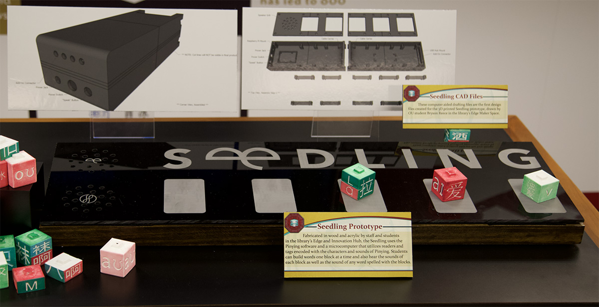 Seedling prototype as displayed at the University of Oklahoma Bizzell Memorial Library during the Academic Year 2017-2018
