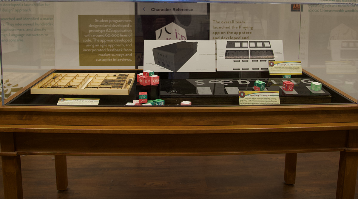 Prototypes as displayed at the University of Oklahoma Bizzell Memorial Library during the Academic Year 2017-2018