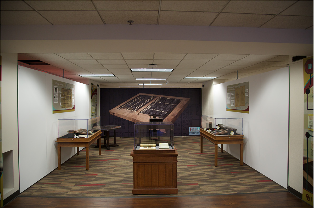 Poetry in the Song Dynasty room as displayed at the University of Oklahoma Bizzell Memorial Library Academic year 2017-2018