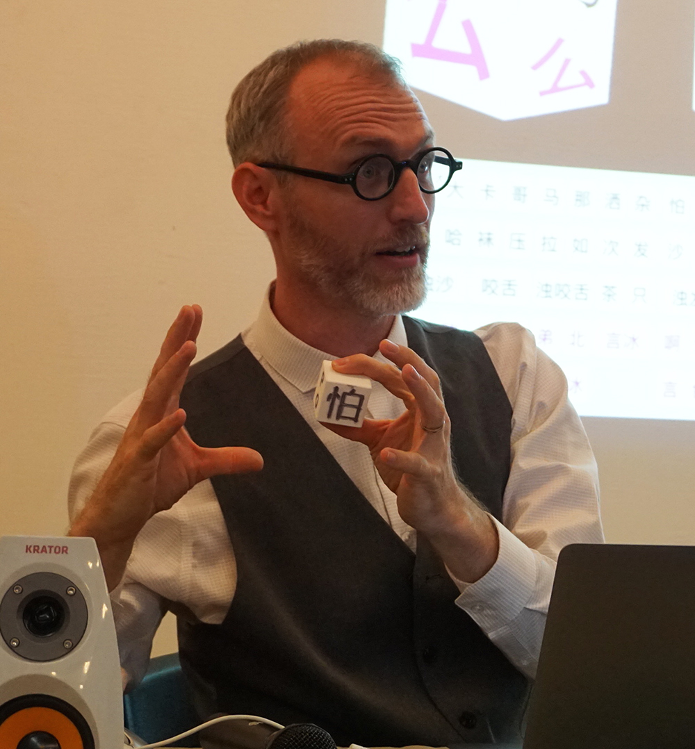 Dr. Jonathan Stalling, Professor of English, Curator of the Chinese Literature Translation Archive