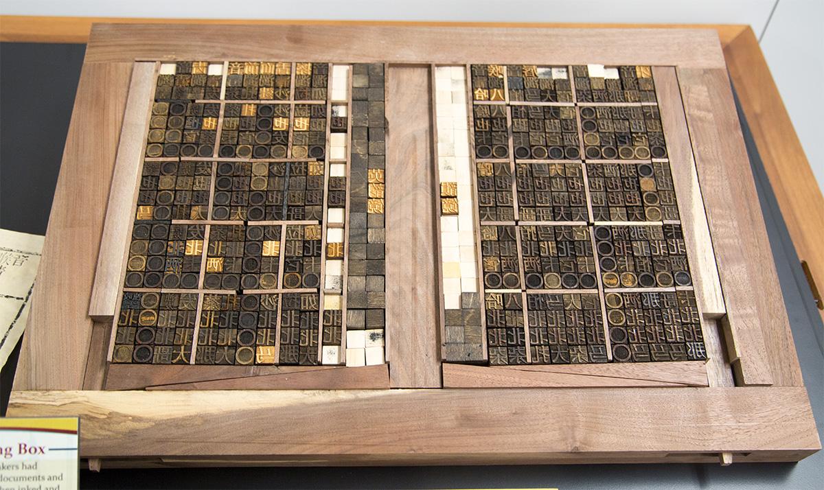 Woodblock Printing Box