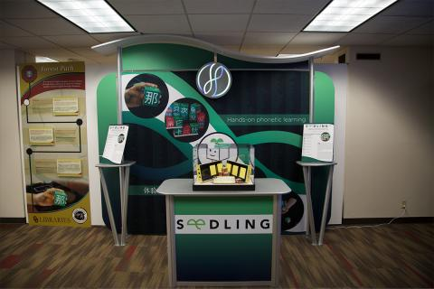 Seedling Studio as displayed at University of Oklahoma Bizzell Memorial Library during the Academic Year 2017-2018